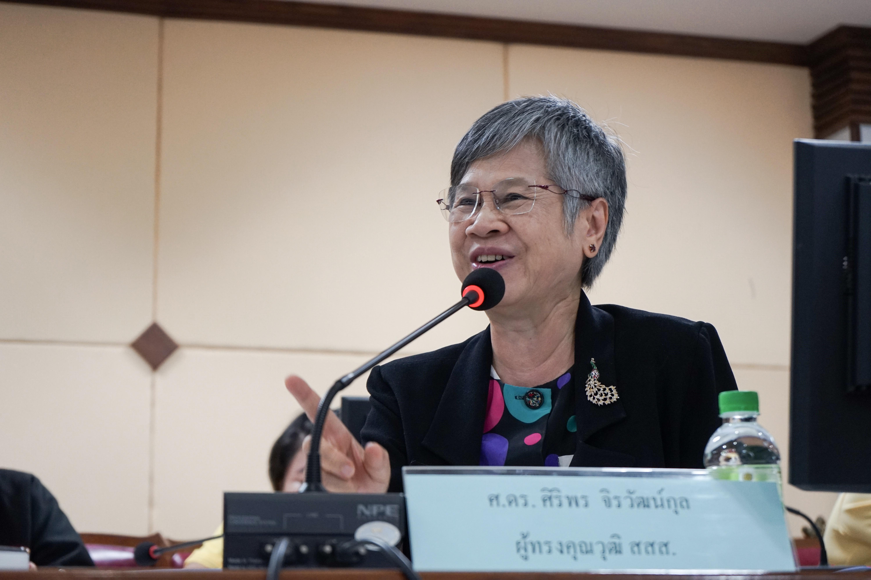 ลำปางโมเดล สานพลังป้องกันแก้ไขปัญหาท้องวัยรุ่น thaihealth