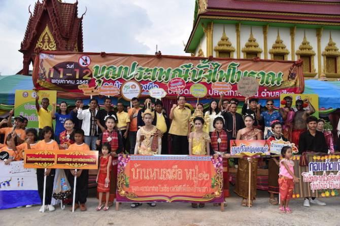 ศรีสะเกษ เมืองต้นแบบ...บุญบั้งไฟโบราณปลอดเหล้า thaihealth