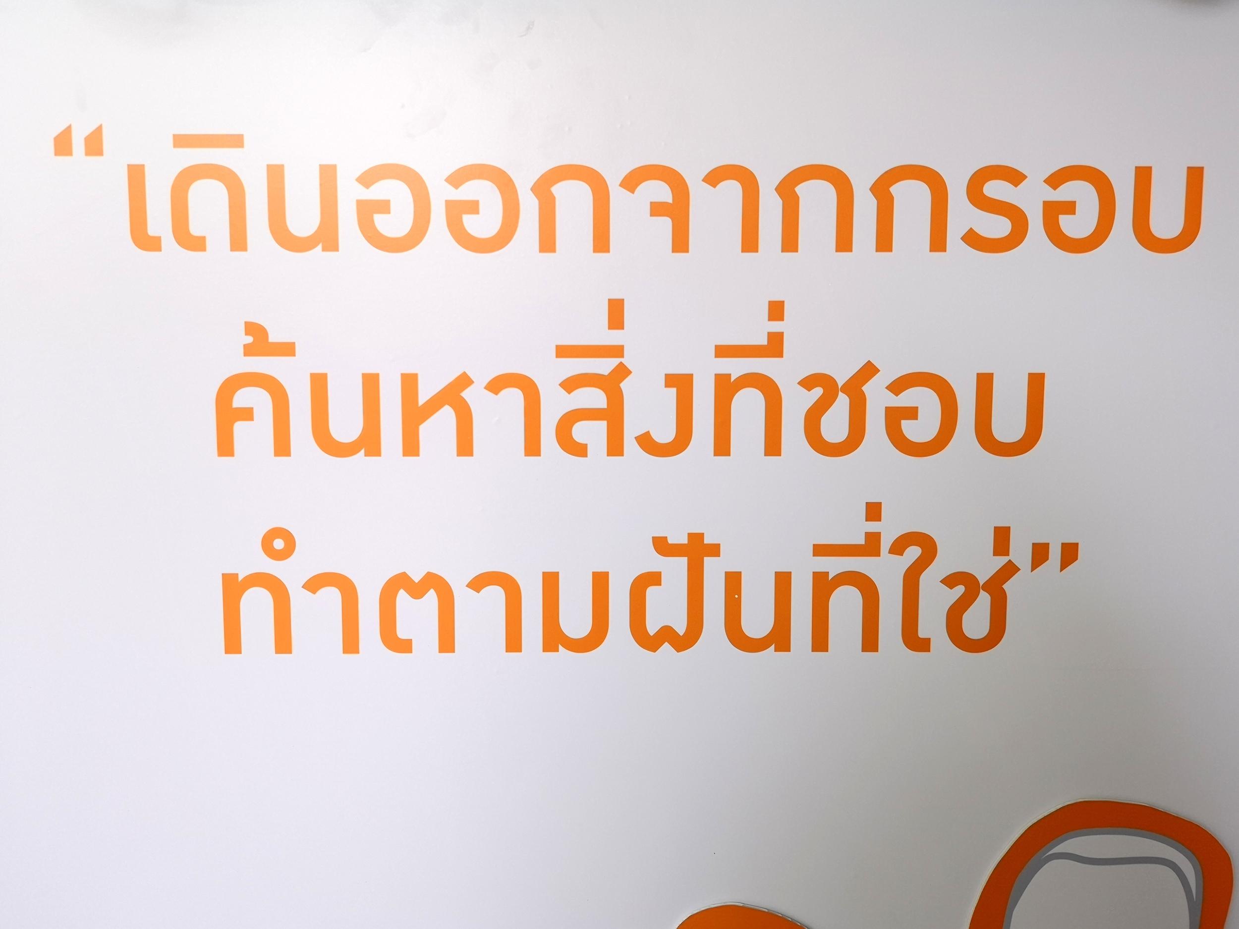 'ปิดเทอมสร้างสรรค์' ตอบโจทย์ปิดเทอมนี้ทำอะไรดี? thaihealth