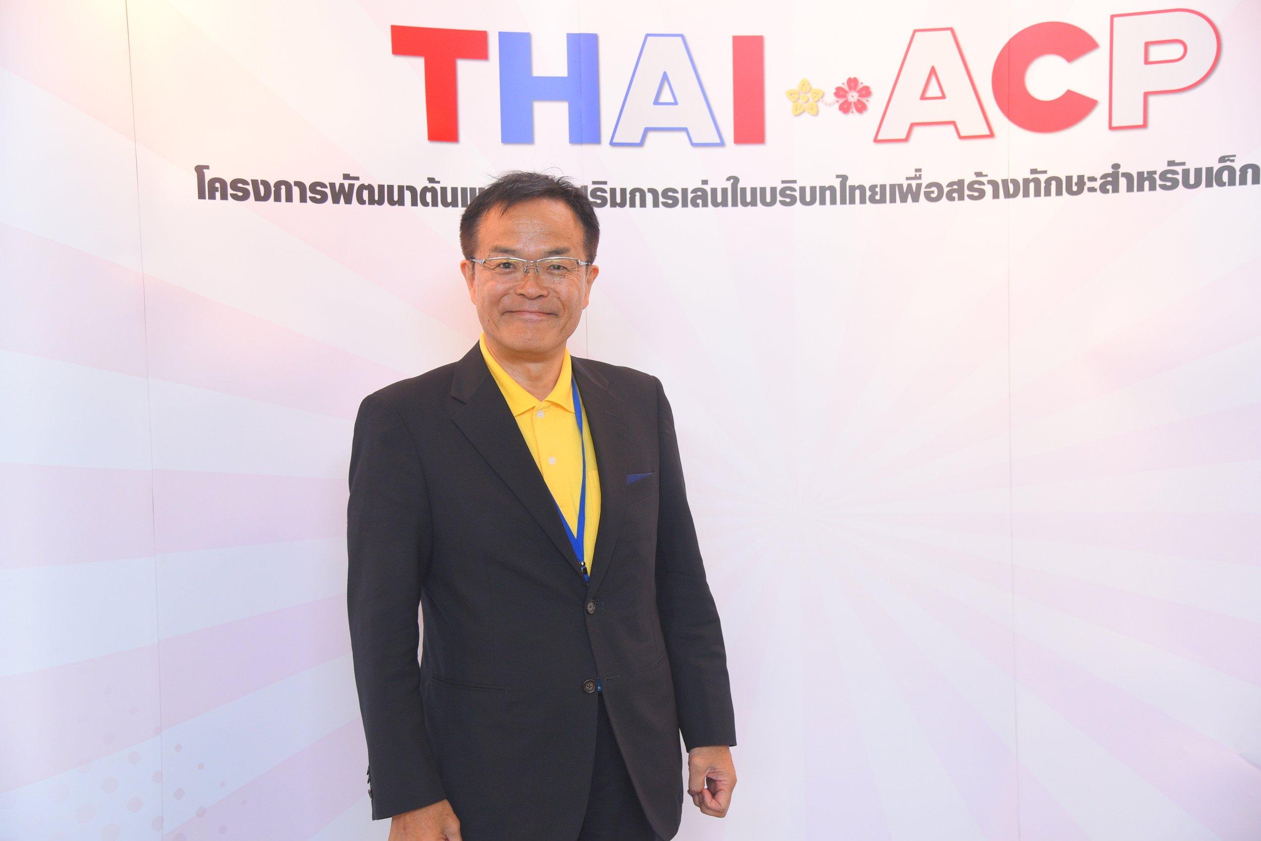 'เล่นสนุก' เพื่อสุขภาพที่ดีของเด็กไทย thaihealth