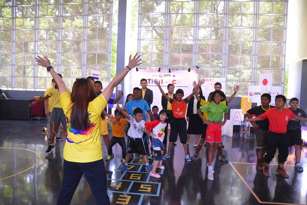 การละเล่นไทยช่วยเพิ่มกิจกรรมทางกายเด็กยุค4.0 thaihealth