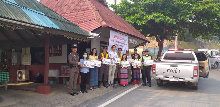 ชุมชน 'ลดเมา เพิ่มสุข' ลดเจ็บ-ตาย เทศกาลรื่นเริง thaihealth