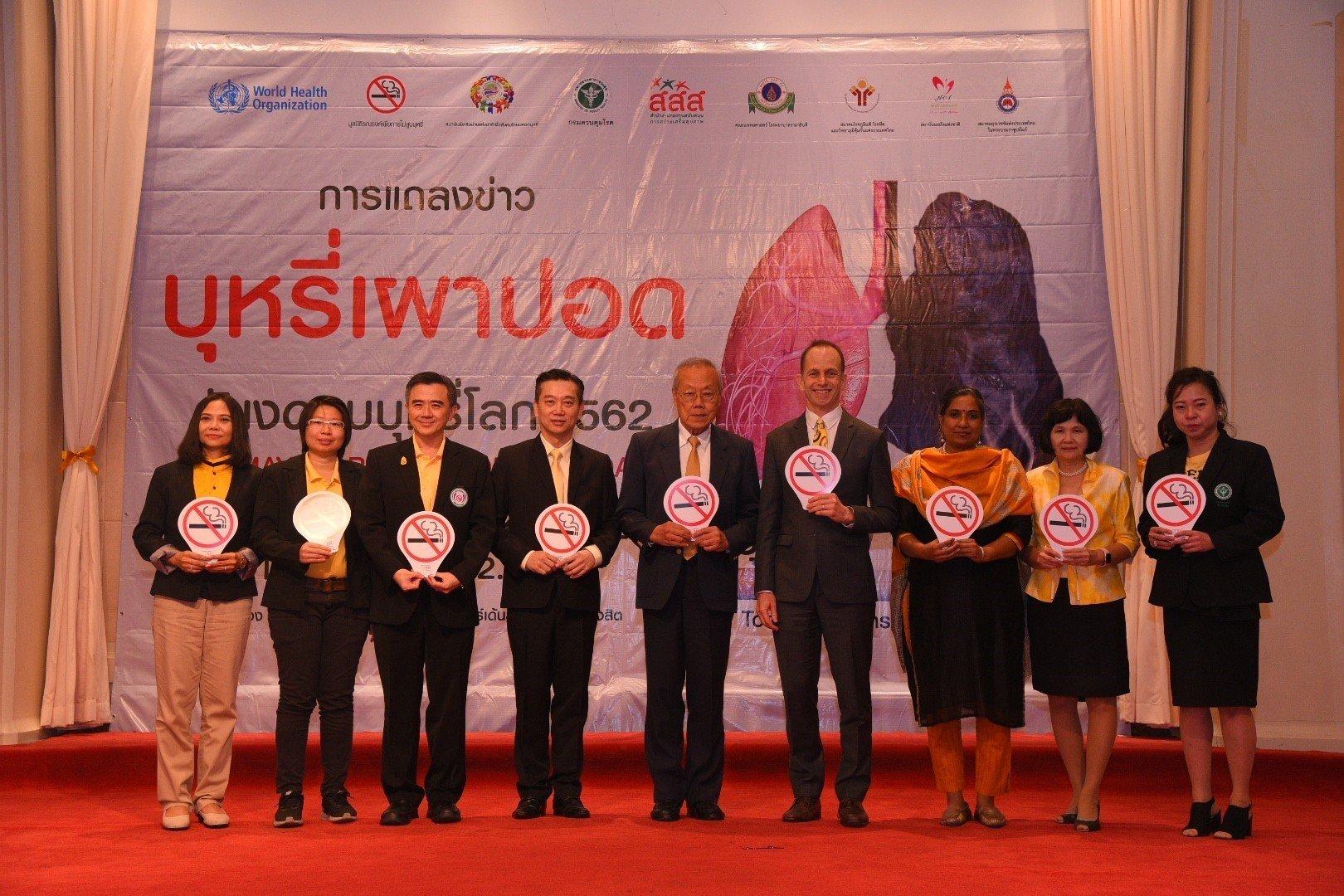 สูบบุหรี่ เท่ากับเผาปอดตั้งแต่ทางเดินหายใจจนถึงถุงลม thaihealth
