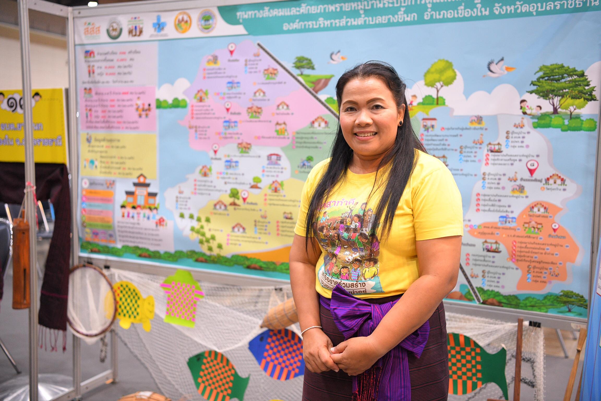 ท้องถิ่นประสานใจสร้างเด็กปฐมวัยให้มีอนาคต thaihealth