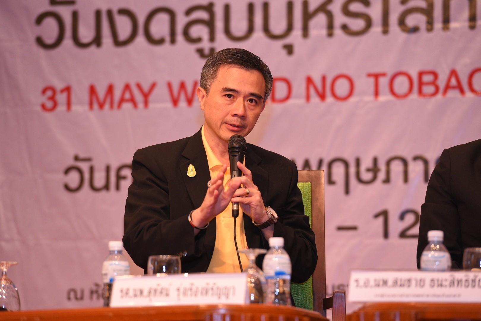 'บุหรี่' และอันตรายจากควันมือสาม thaihealth