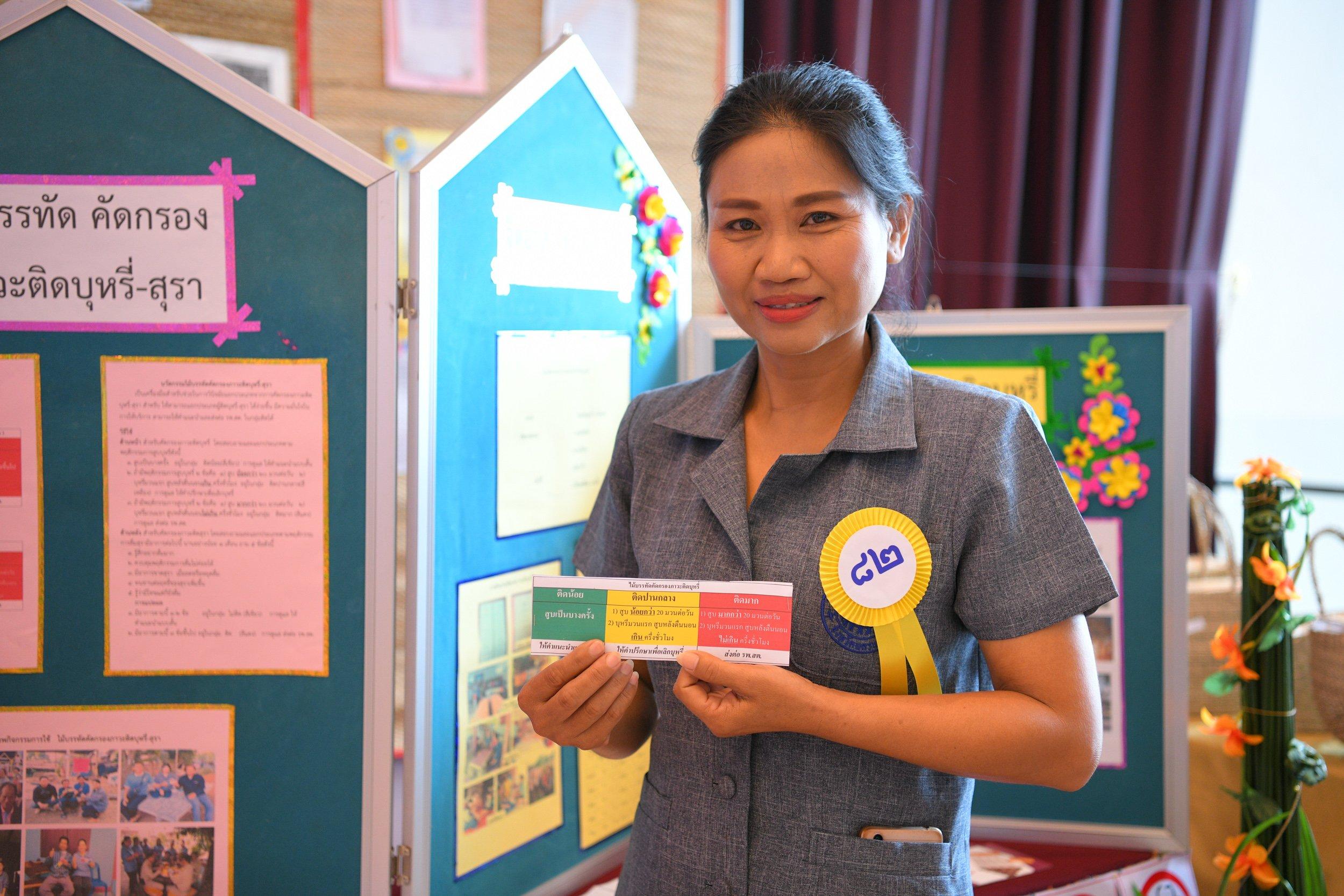 """จากใจคนทำงานให้คนไทย """"เลิกบุหรี่"""" thaihealth"""