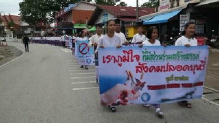 รณรงค์ควบคุมยาสูบใน จ.น่าน เพื่อป้องกันเด็กและเยาวชนในสถานศึกษา thaihealth
