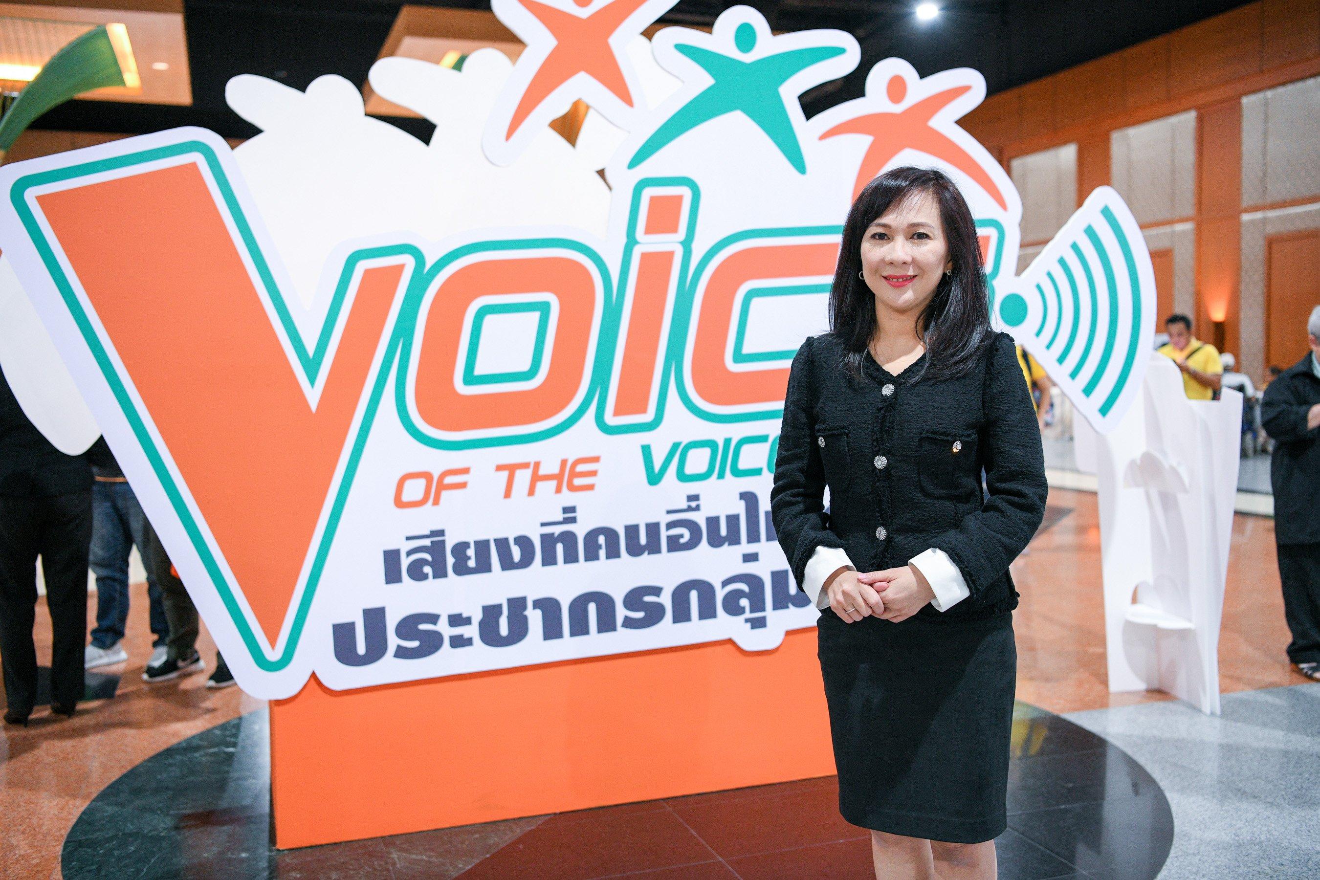 """สสส.ชี้ """"ระบบขนส่งสาธารณะ"""" จุดร่วมปัญหาประชากรกลุ่มเฉพาะ thaihealth"""