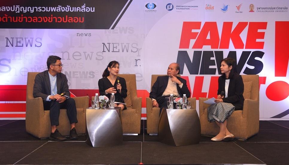 เช็กให้ชัวร์ ก่อนเชื่อ-แชร์ รวมพลังต้านข่าวลวงข่าวปลอม thaihealth