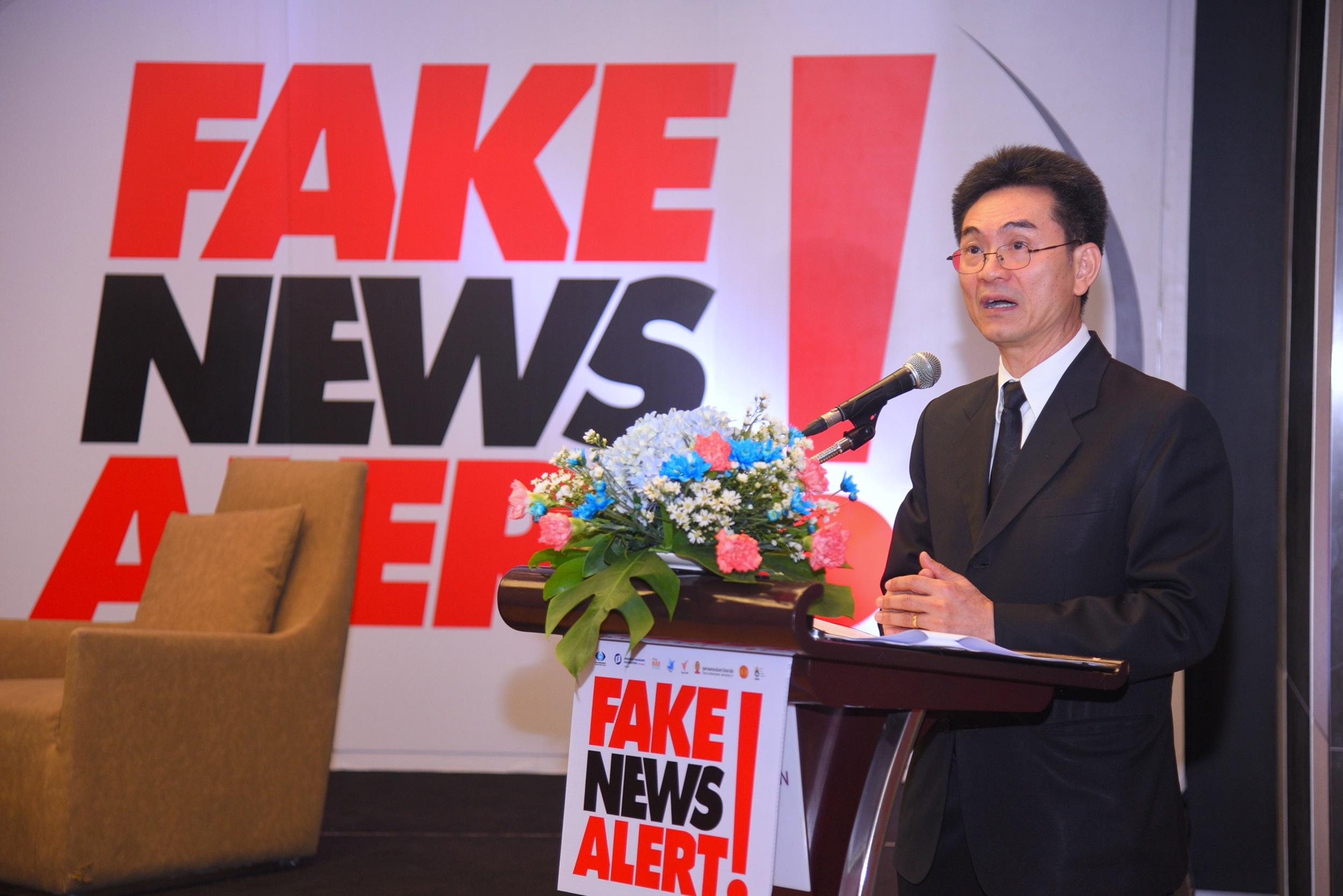 สร้างภูมิคุ้มกันสังคมไทย ต้านข่าวลวง ข่าวปลอม thaihealth