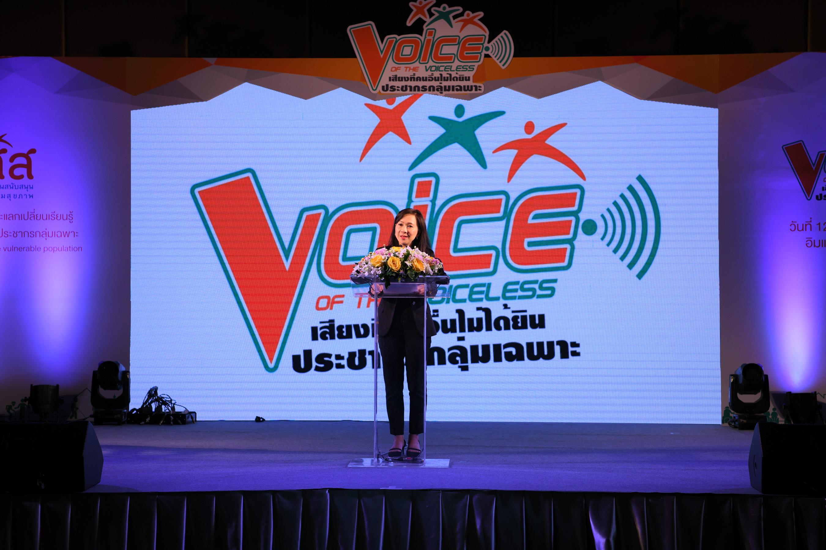 เสียงที่คนอื่นไม่ได้ยินเสียงสะท้อนความเหลื่อมล้ำในสังคมไทย thaihealth