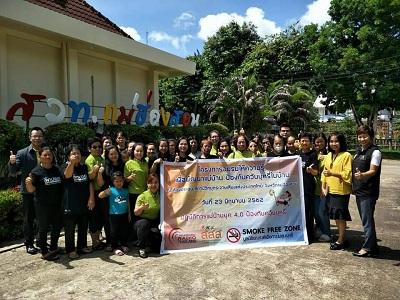 โครงการอบรมให้ความรู้แม่บ้านป้องกันควันบุหรี่ในครอบครัว  thaihealth