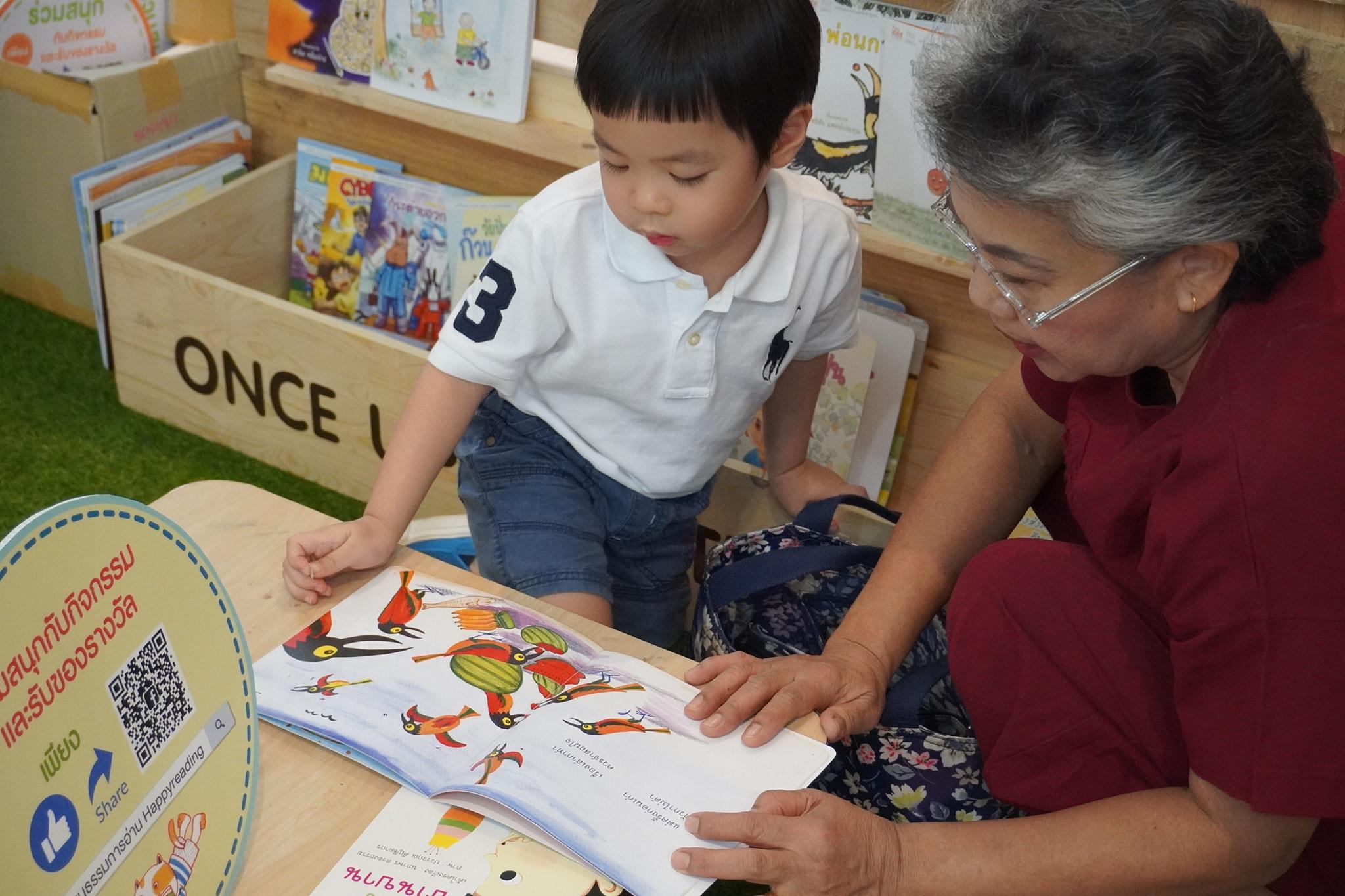 มหัศจรรย์แห่งการอ่าน เพื่อพัฒนาเด็กปฐมวัยด้วยหนังสือและการอ่าน thaihealth