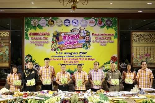 เทศกาลอาหารหรอย ผลไม้อร่อยและของดีเมืองใต้ ครั้งที่ 8 thaihealth