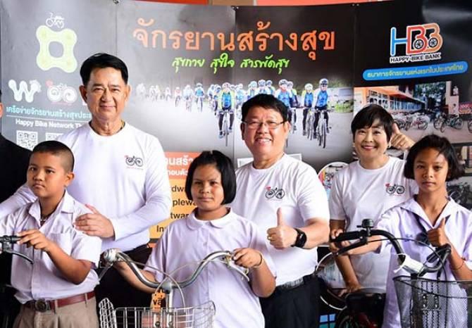 คู่มือบำรุงรักษา-อุปกรณ์บำรุงรักษาจักรยาน ครั้งที่ 4 thaihealth