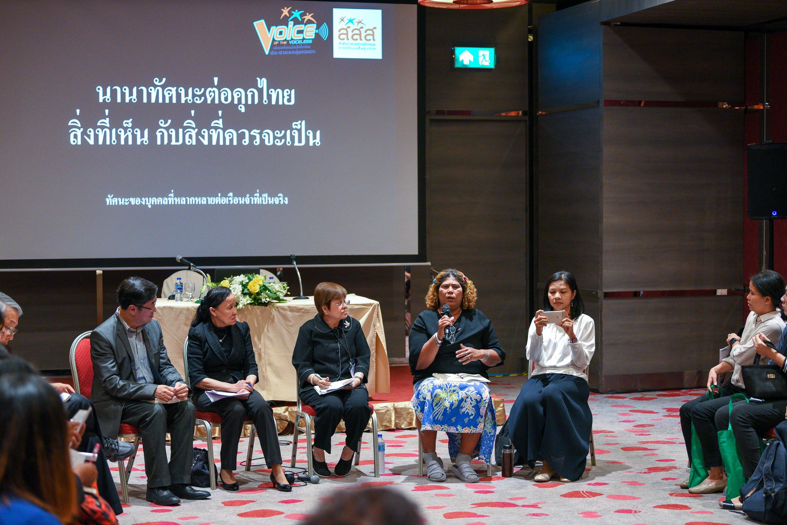 นานาทรรศนะต่อคุกไทย เสียงสะท้อนหลากมุมมอง thaihealth