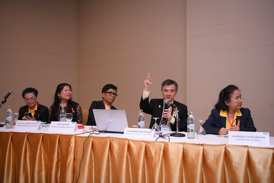 ปรับ 4 พฤติกรรมทำลายสุขภาพลดเสี่ยง NCDs thaihealth