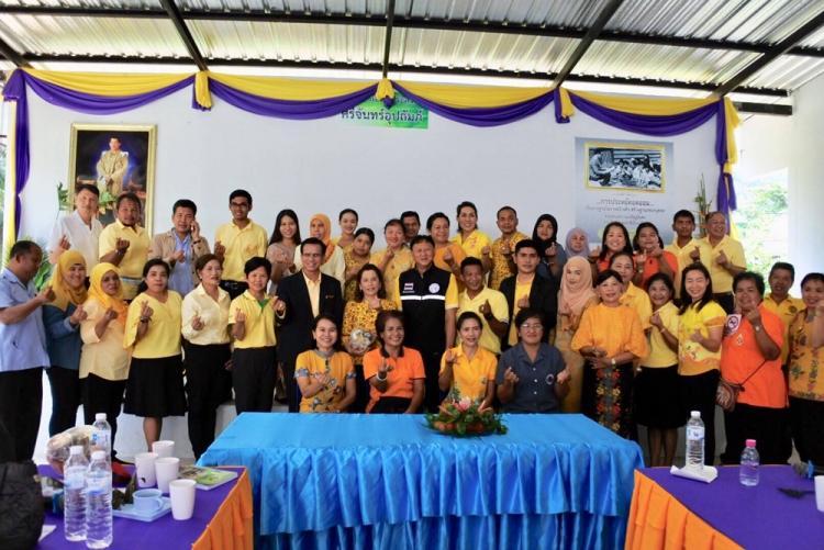 เสริมพลังตำบลการจัดการคุณภาพชีวิต thaihealth