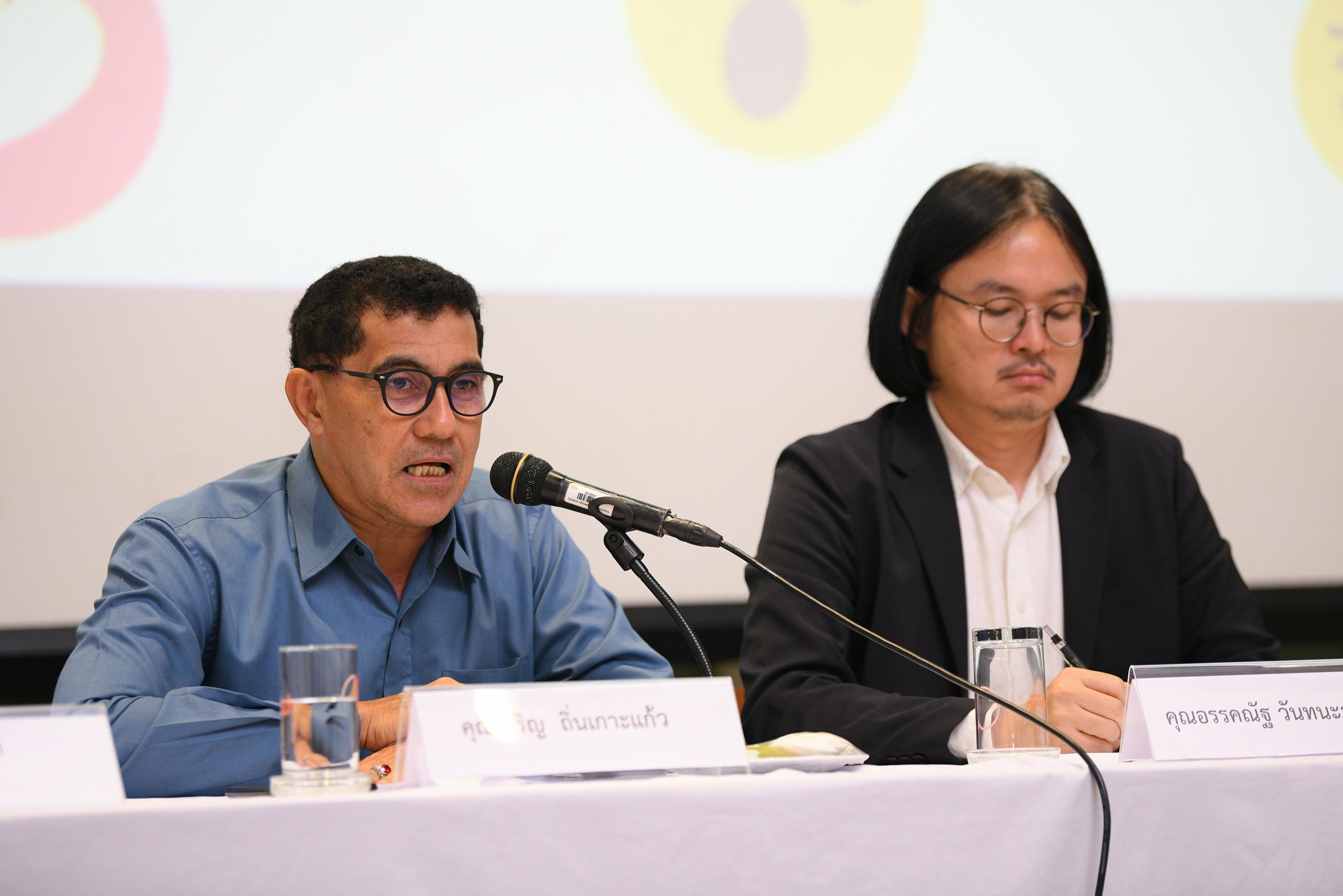 สังคมไทยควรใช้เทคโนโลยีสู้ข่าวลวงต้านเกลียดชัง? thaihealth