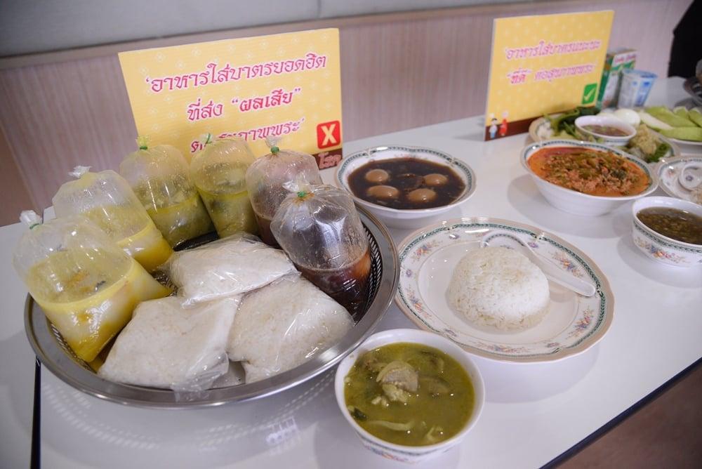 สสส. แนะถวายอาหารพระด้วยสูตร 4 เสริม 2 ลด thaihealth