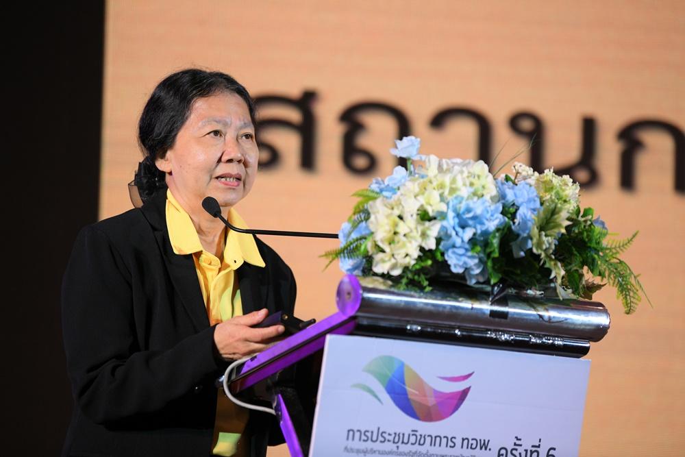 ขับเคลื่อนสังคมสูงวัยพัฒนาประเทศ thaihealth