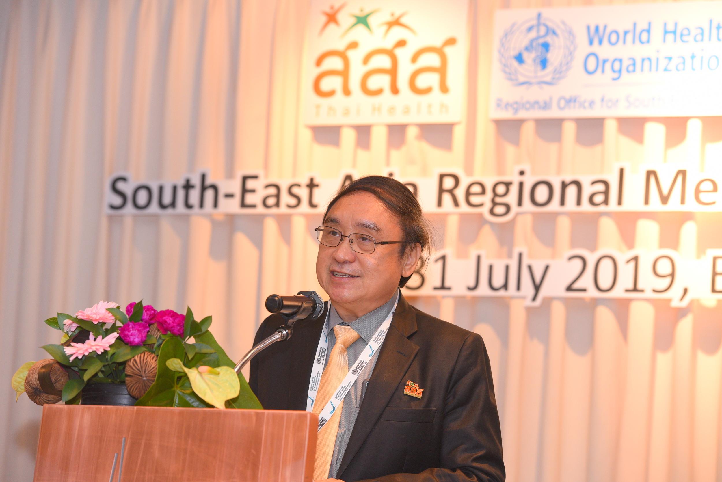 WHO ดึงภาคี เปิดเวที ป้องภัยจมน้ำระดับโลก thaihealth