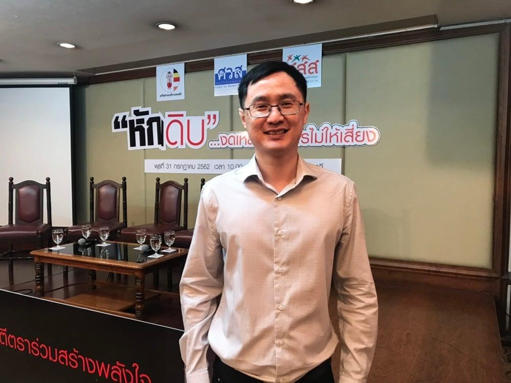 หักดิบ งดเหล้าอย่างไรไม่ให้เสี่ยง thaihealth