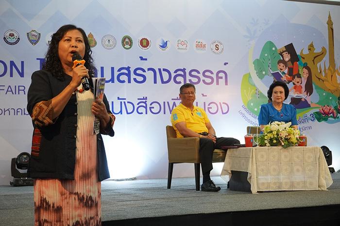 จ.อุบลฯ เตรียมเปิดประตูความรู้นักอ่านปฐมวัยแดนอีสาน thaihealth