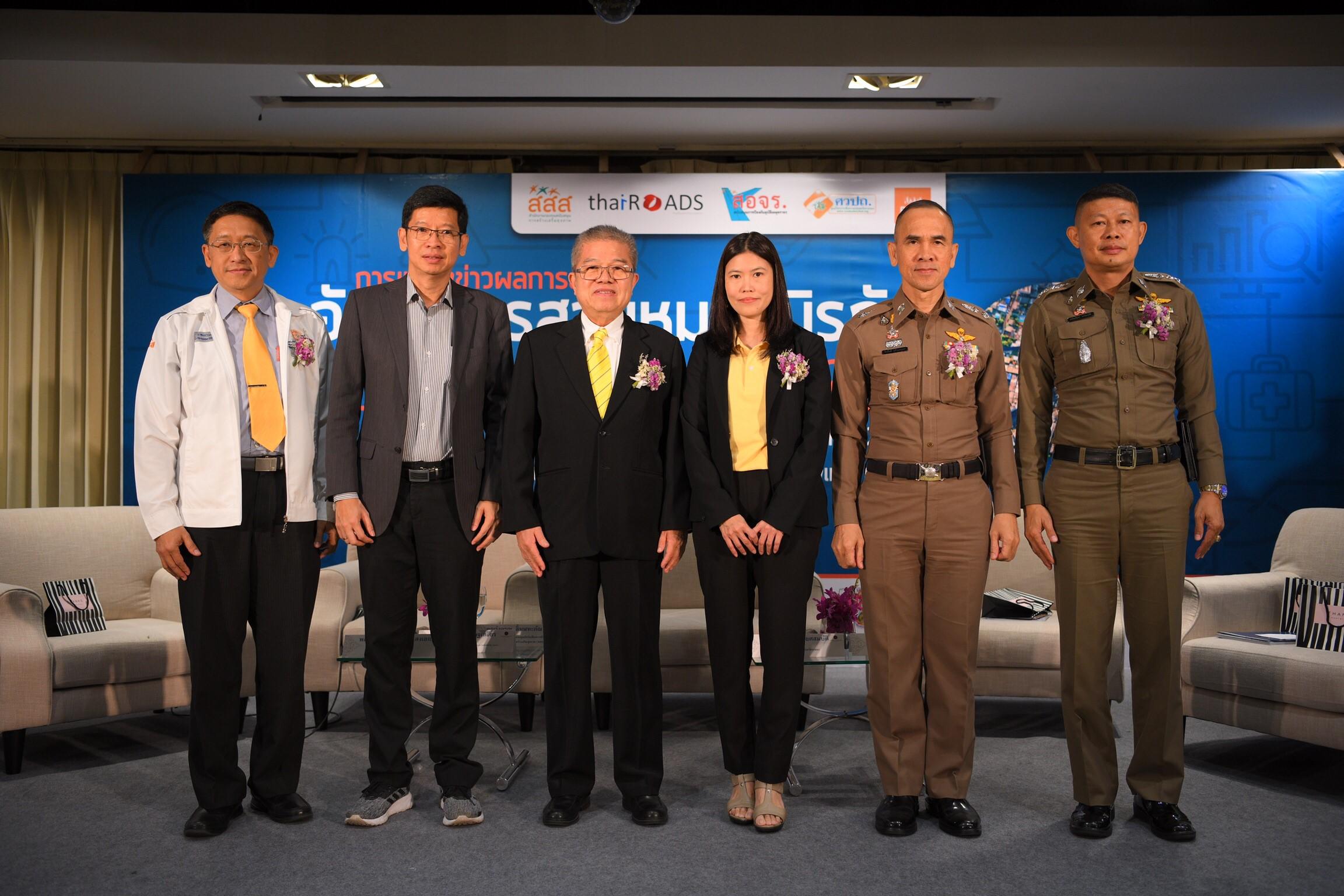 เปิดผลวิจัยอุบัติเหตุจักรยานยนต์ ขาดทักษะขี่อย่างปลอดภัย thaihealth