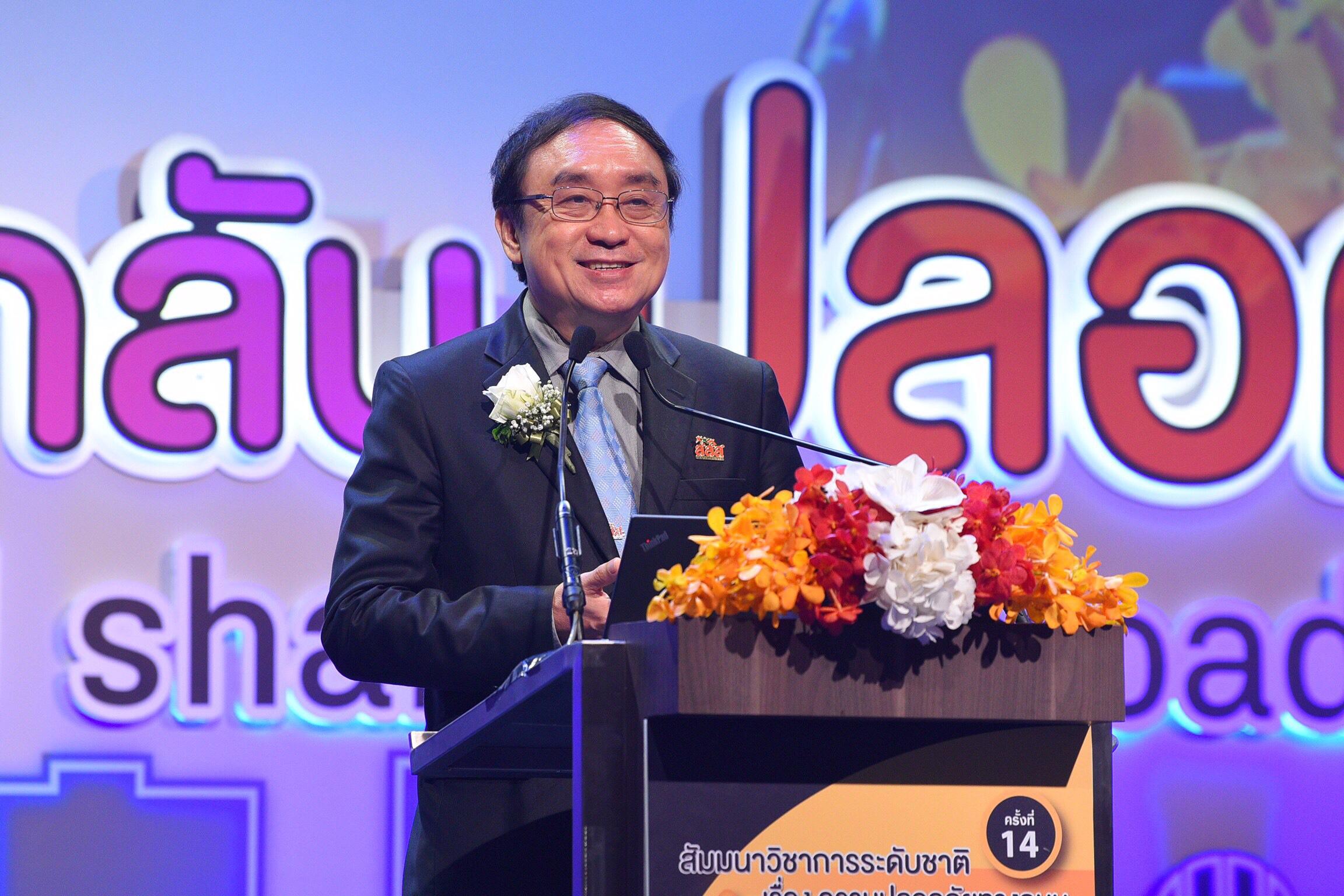 พิธีเปิดสัมมนาความปลอดภัยทางถนน ครั้งที่ 11 thaihealth