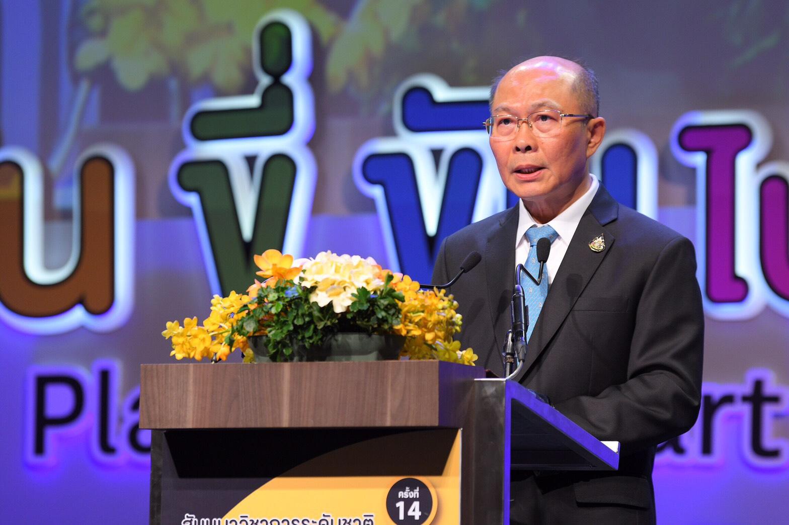 ปิดฉากสัมมนาระดับชาติ เรื่องความปลอดภัยทางถนน ครั้งที่ 14 thaihealth