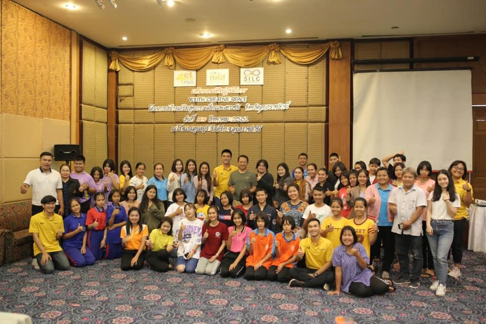 จัดเวทีอบรมเชิงปฏิบัติการ Youth Creative Space  thaihealth