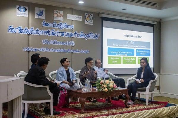 เวทีสัญจรรับมือข่าวลวง หนุนเสริมระบบนิเวศน์สื่อเพื่อสุขภาวะไทย thaihealth