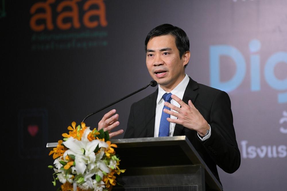 สสส. เปิดเวที ThaiHealth Academy Forum 2019 : Digital Health thaihealth