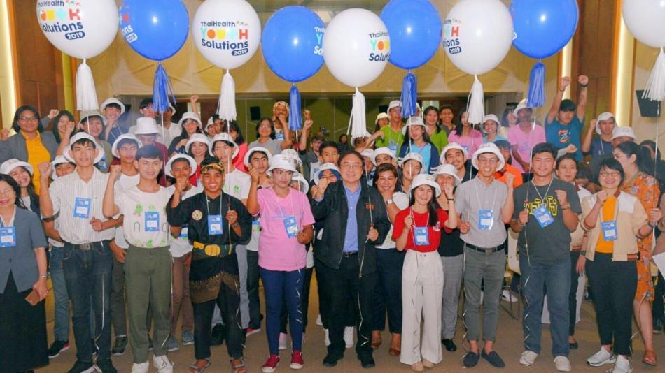 สสส.ห่วงเยาวชนไทยกลุ่มเปราะบาง 1.3 ล้านคน หลุดจากระบบการศึกษา-ไร้งานทำ thaihealth