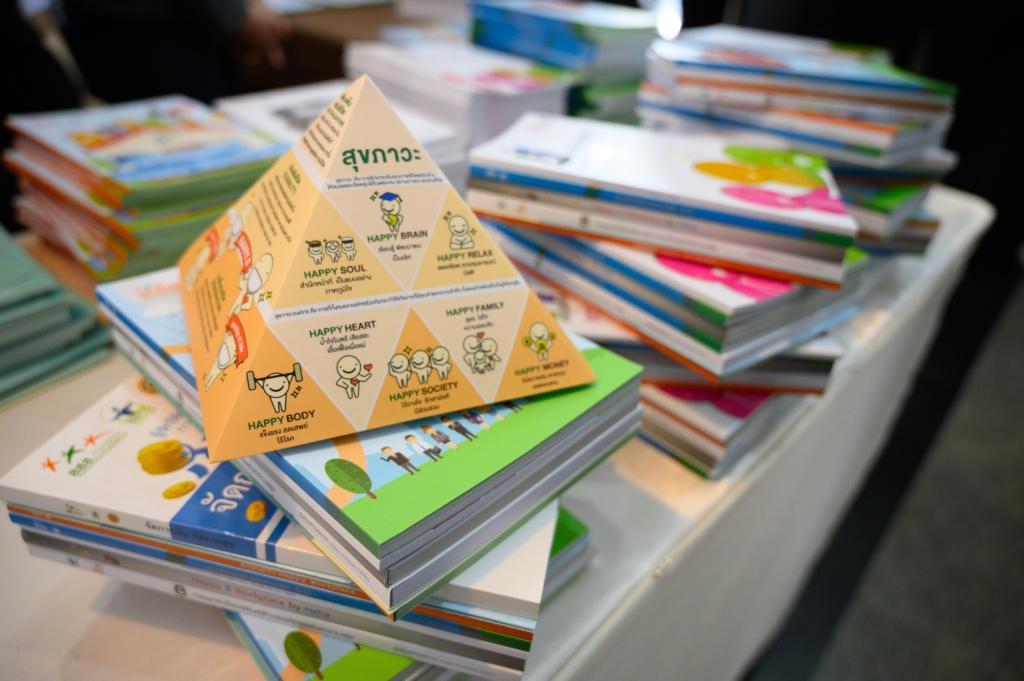 สสส.-จุฬา-ทส. เดินหน้าสร้างสุขภาวะองค์กรระดับชาติ thaihealth