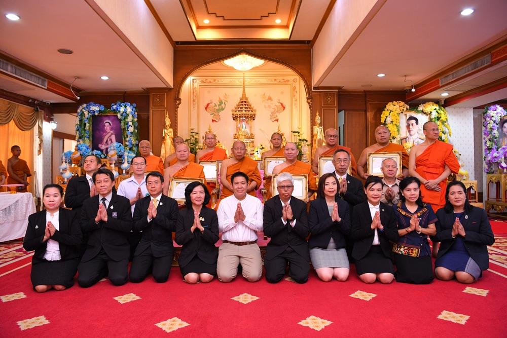 ดูแลสุขภาพพระสงฆ์ไทย thaihealth