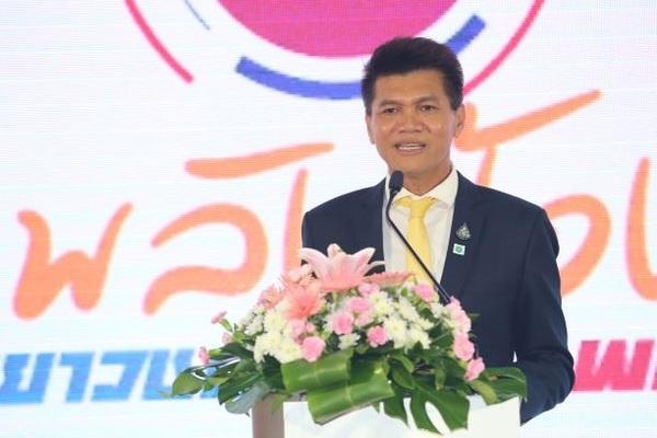 รวมพลังป้องกันเด็ก-เยาวชนจากการพนันออนไลน์ thaihealth
