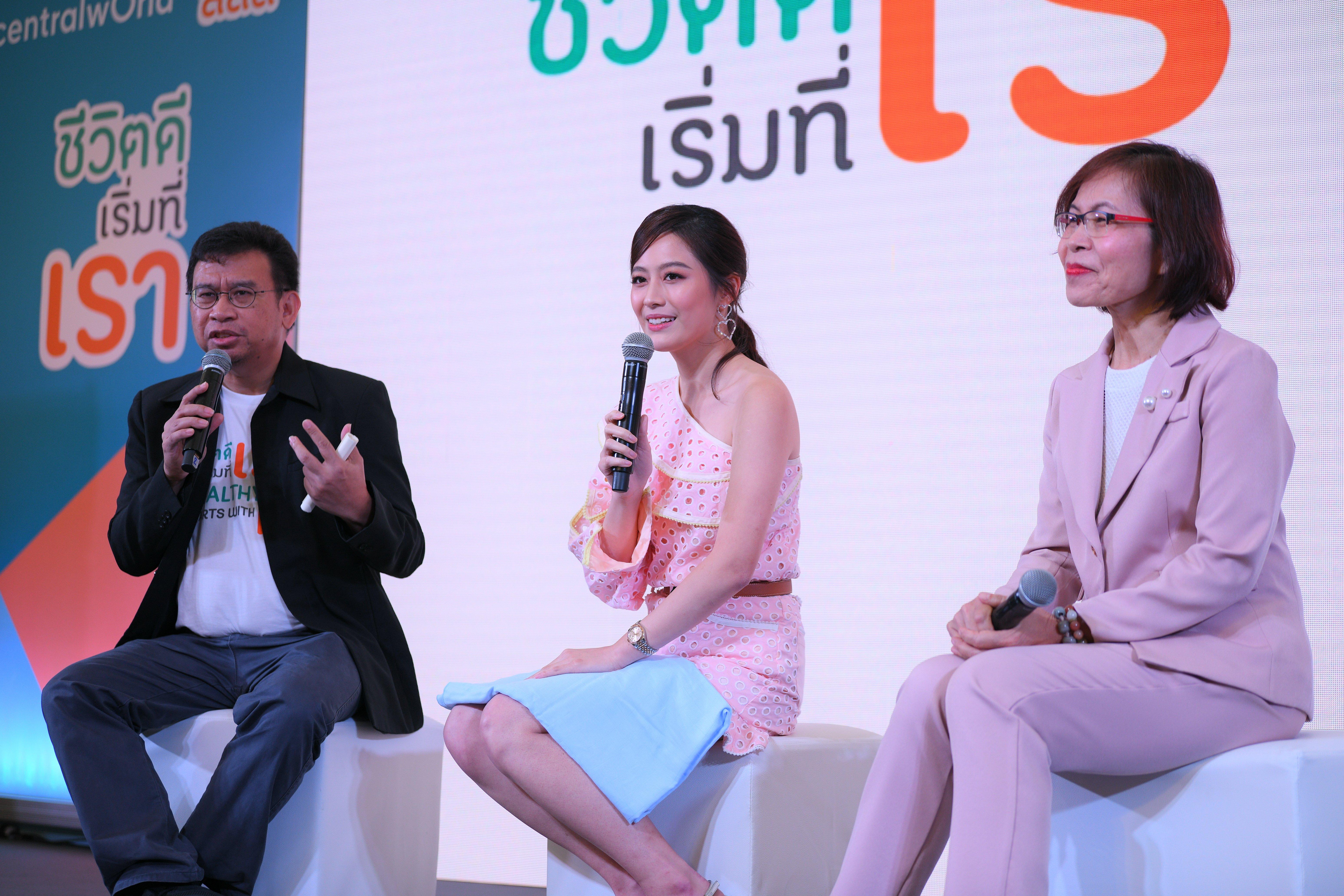 สร้างตัวตนบนโลกออนไลน์ อย่างไรให้ปลอดภัย thaihealth