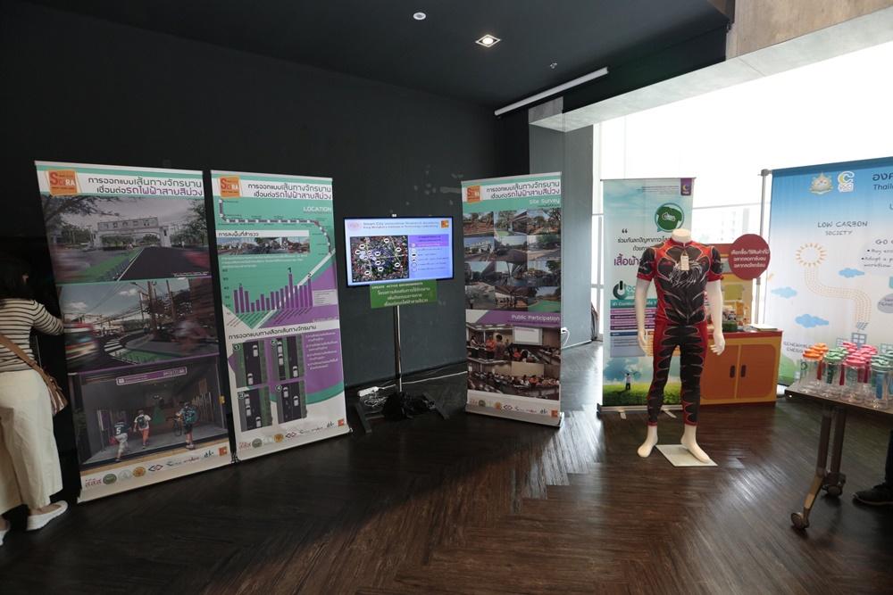 งานประชุมการส่งเสริมการเดินและการใช้จักรยานในชีวิตประจำวันครั้งที่ 7  thaihealth