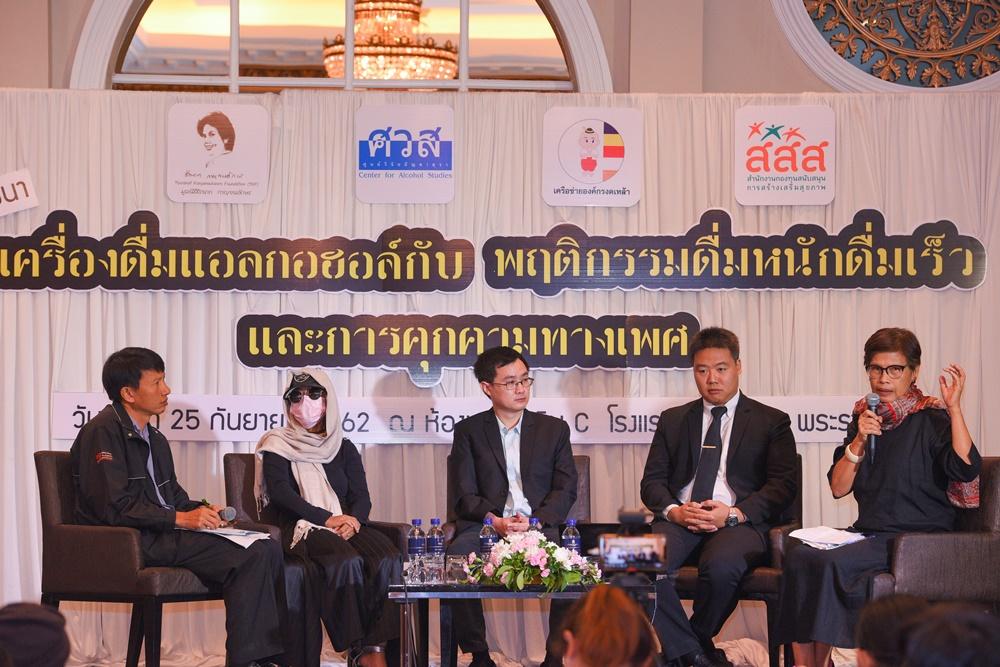 """รวมตัวทำกิจกรรมไว้อาลัย ส่งพลังใจให้ครอบครัว """"ลัลลาเบล""""   thaihealth"""