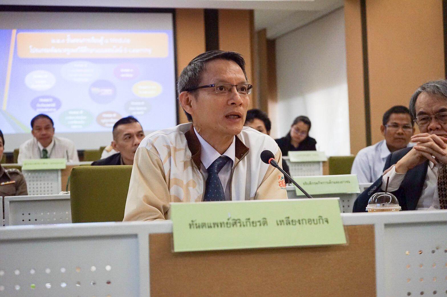 สสส.-สพฐ.-P2H ผนึกภาคี พัฒนาระบบ e-Learning เพศศึกษา  thaihealth
