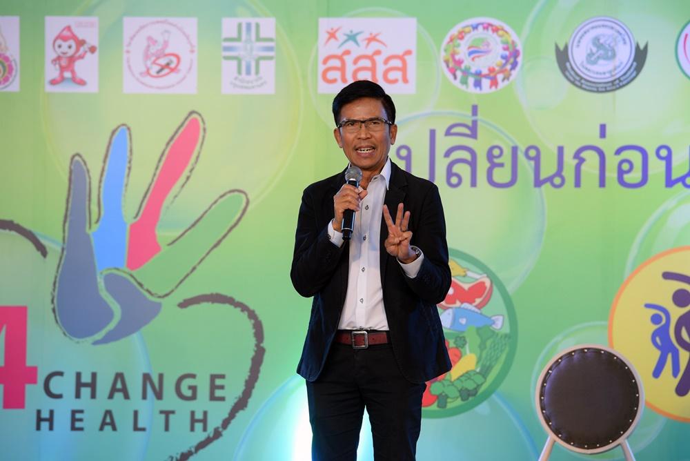 ออกเจถูกวิธี ดีต่อสุขภาพ thaihealth