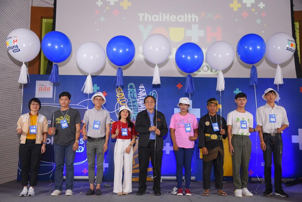 ปัญหา คนชายขอบ ยังขาดโอกาสเข้าไม่ถึงสิทธิต่าง ๆ  thaihealth