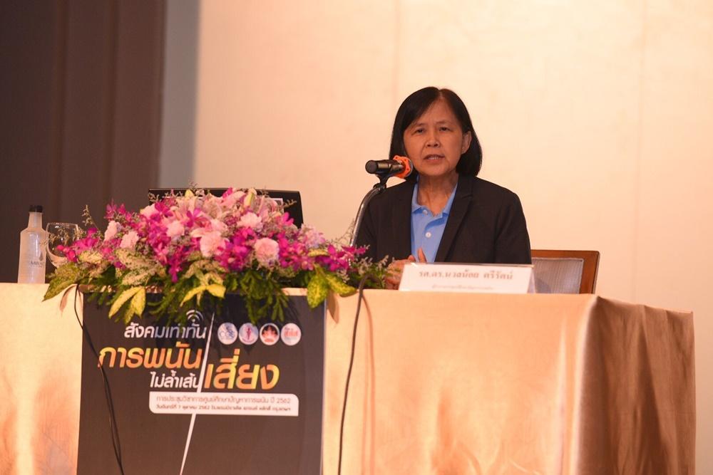 ระดมพลังสังคมเท่าทัน ต้าน พนันไม่ล้ำเส้นเสี่ยง thaihealth