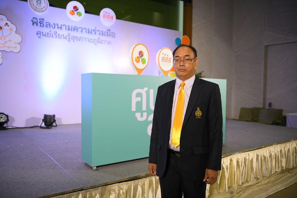 ศูนย์เรียนรู้สุขภาวะภูมิภาคสร้างสุขภาวะที่ดีแก่ประชาชนทั่วประเทศ thaihealth