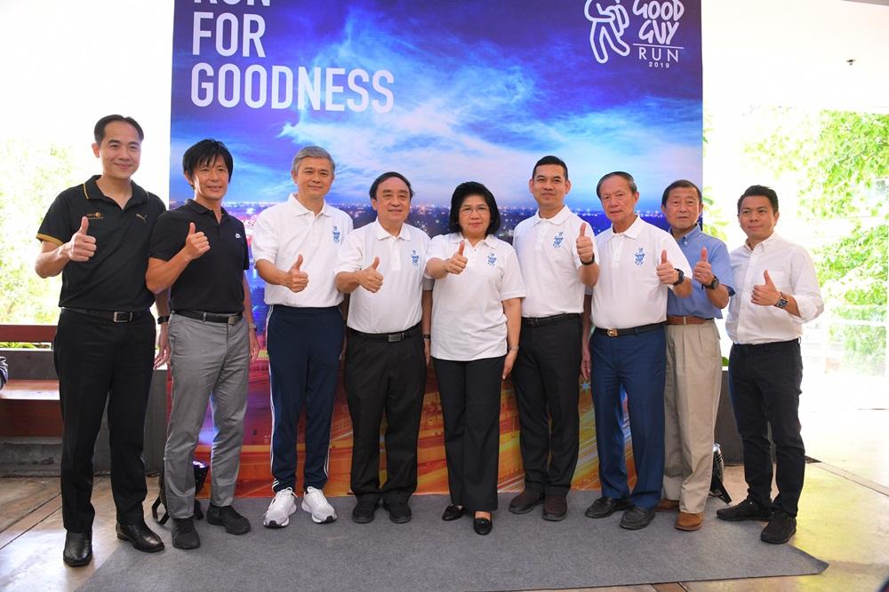 ชวนวิ่ง Good Guy Run ปี 2 ปลุกพลังความดี thaihealth