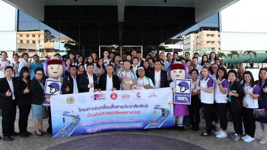 สร้างมาตรการองค์กรลดอุบัติเหตุทางถนน thaihealth