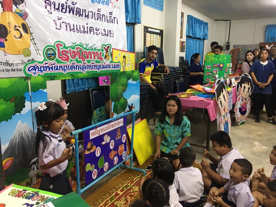 เครือข่ายครูมหัศจรรย์จ.เพชรบุรี ร่วมสร้างสุขภาวะดีในเด็กปฐมวัย thaihealth