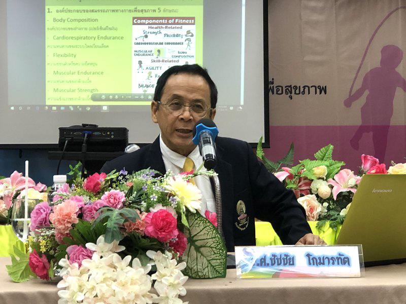 สสส.อบรมผู้นำเรียนรู้กระโดดเชือกถูกวิธี thaihealth